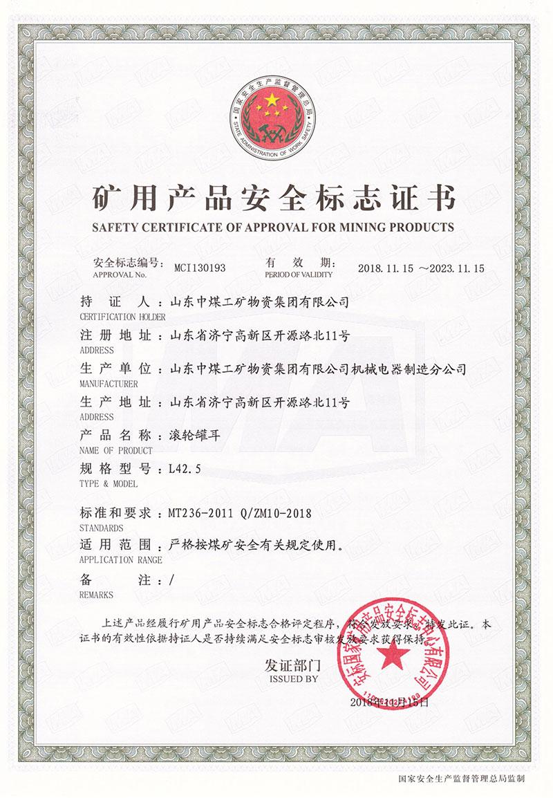 ma certificate honor